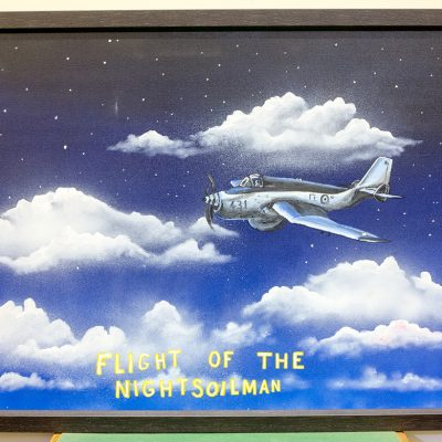 004_Flight_Of_The_Nightsoilman-Vic_Reeves